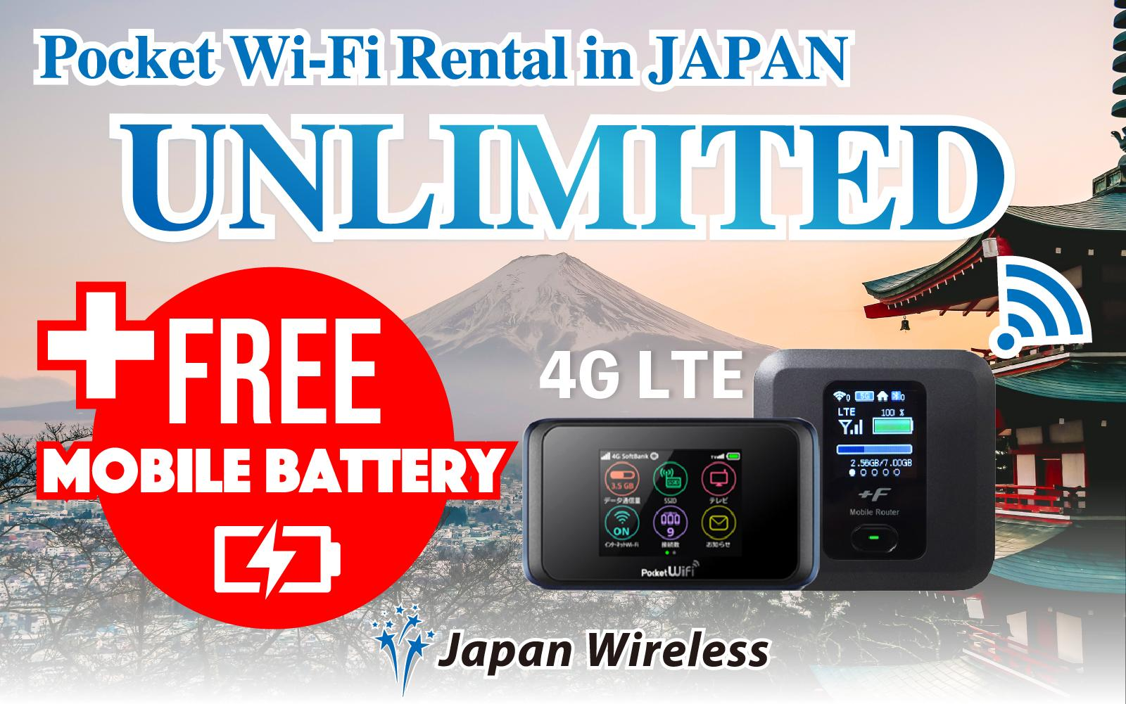JAPANーUnlimited Pocket Wi-Fi Router with Free mobile battery