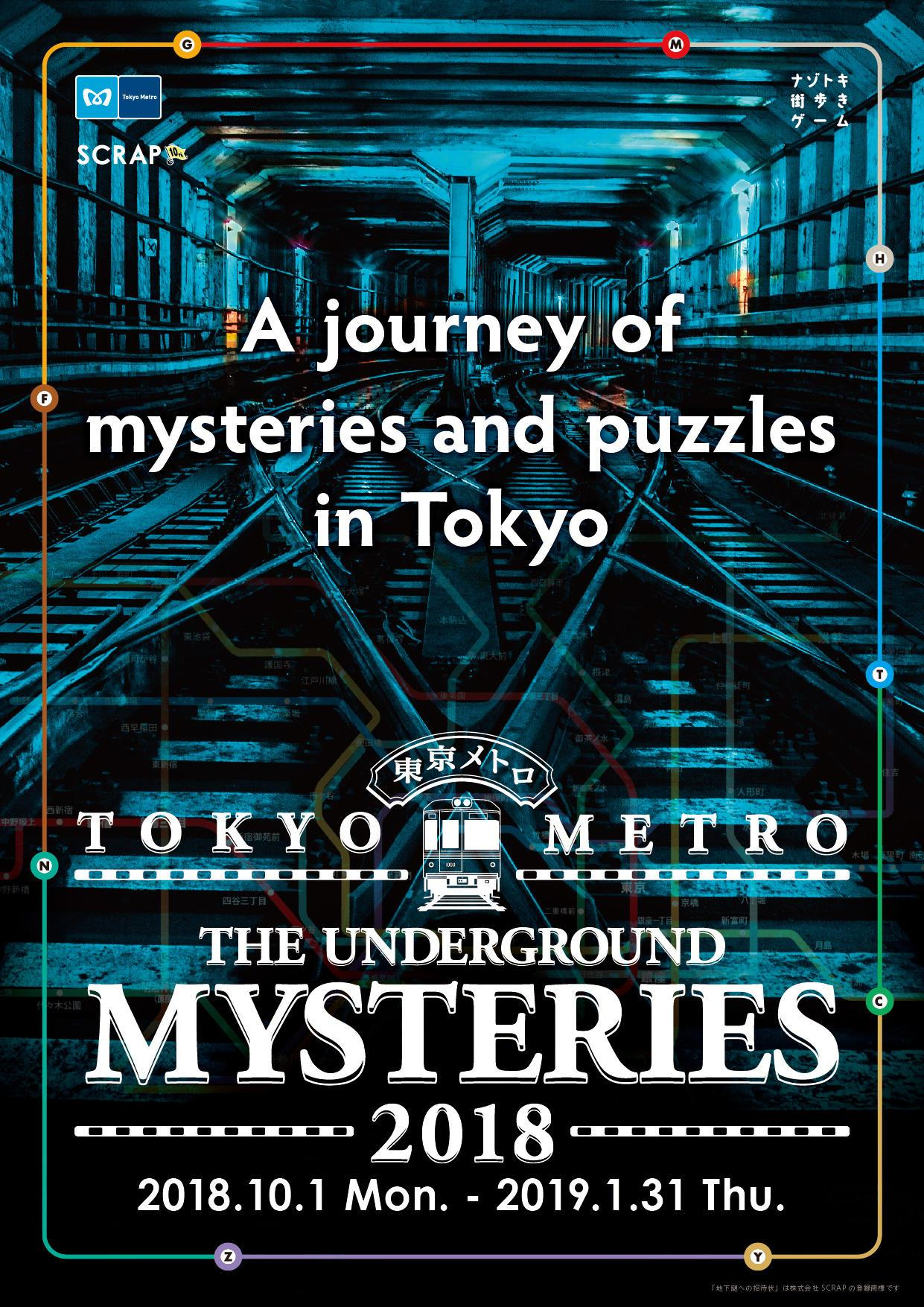 The Underground Mysteries